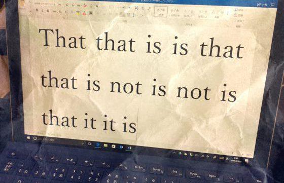 That that is is that that is not is not is that it it is